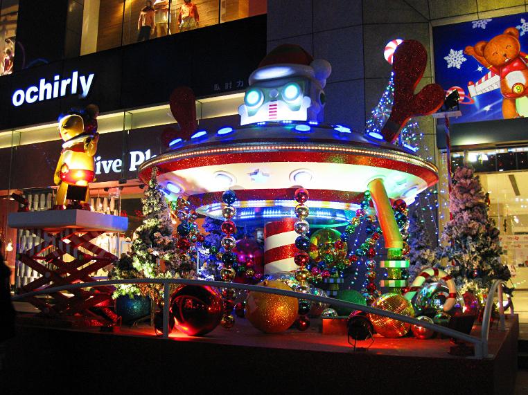 Weihnachtsgrüße aus Shanghai