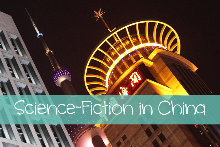 Science-Fiction in China